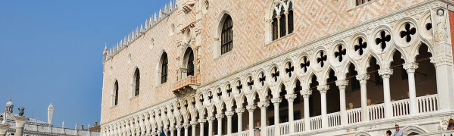Doge's Palace Tickets, Guided Tour and Private Tours - Venice Museum