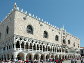 Doge's Palace Tour - Group Guided Tours - Venice Museum