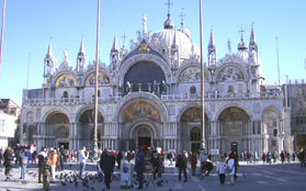 St. Mark's Basilica, Private Tours  - St. Mark's Square Museums Venice