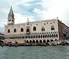 St. Mark�s Square Museums Tickets, Guided Tour and Private Tours - Venice Museum