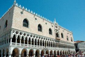 square museums tickets, guided & private tours venice