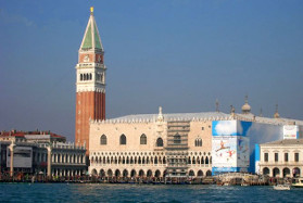 Venice Museum Pass Tickets - Online Booking Entrance Tickets - Venice Museum
